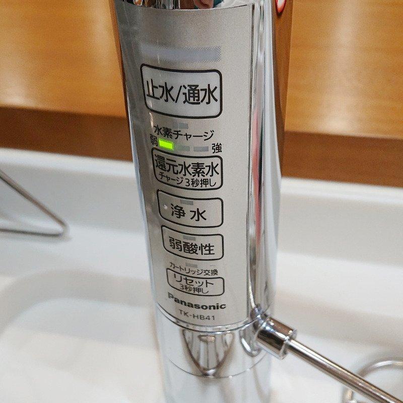 Máy lọc nước ion tạo kiềm Panasonic TK-HB41-SSK