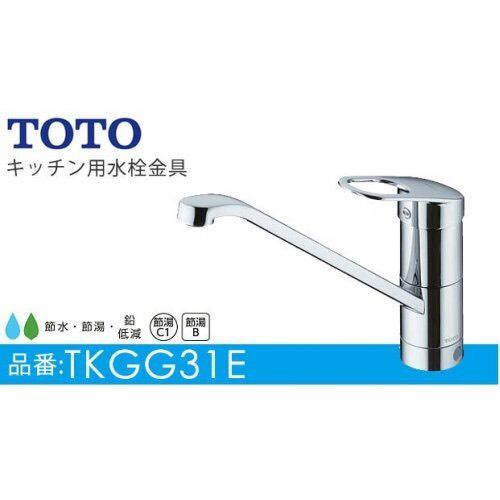 Vòi rửa nhà bếp TOTO TKGG31E