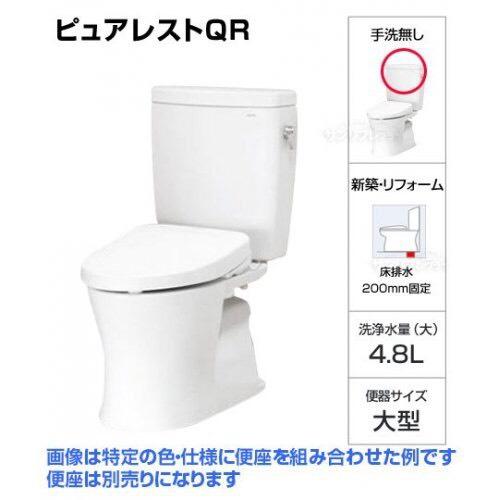 Thiết bị nhà vệ sinh TOTO CS230B + SH230BA