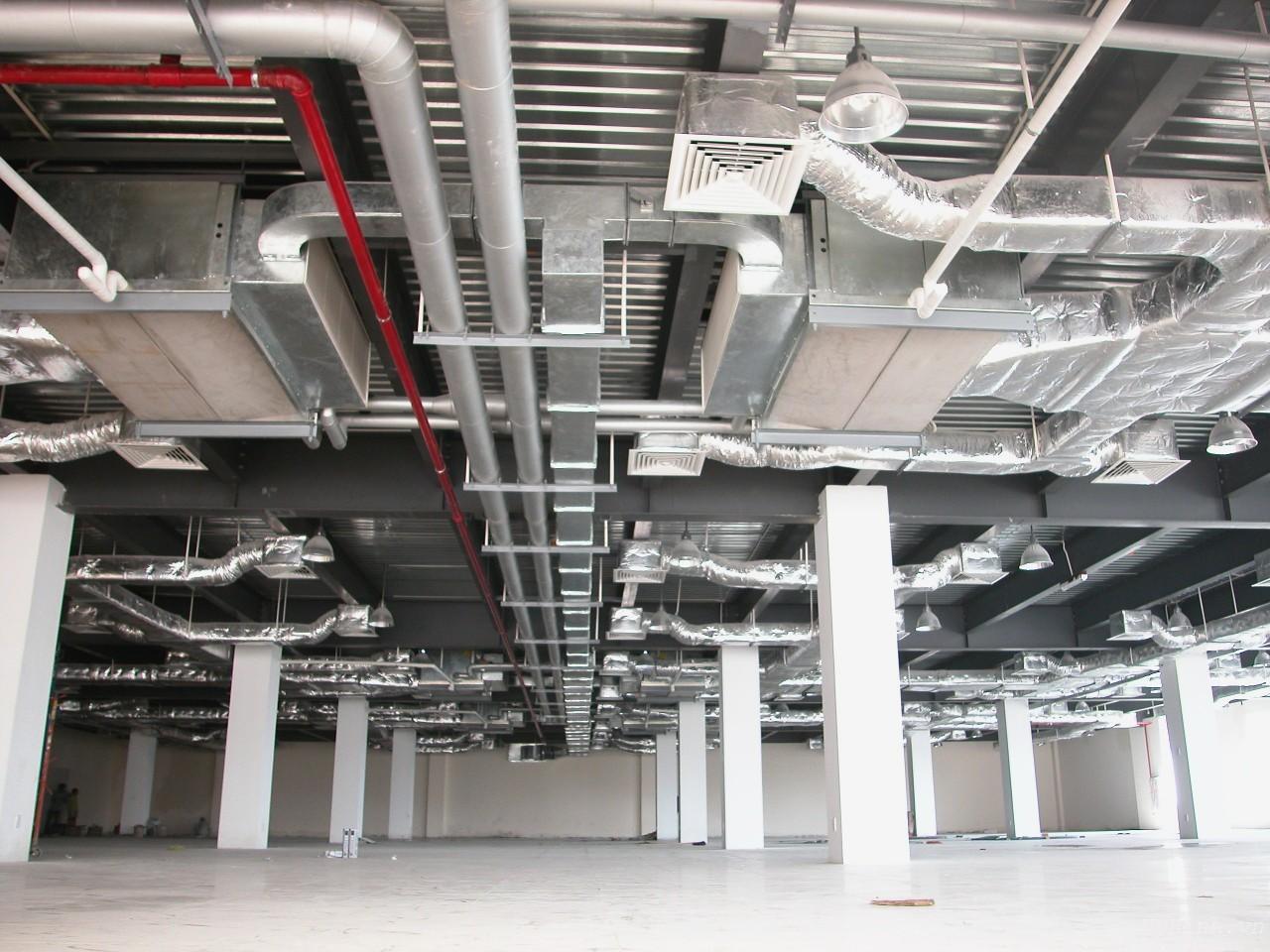 máy điều hòa không khí có nghĩa là gì