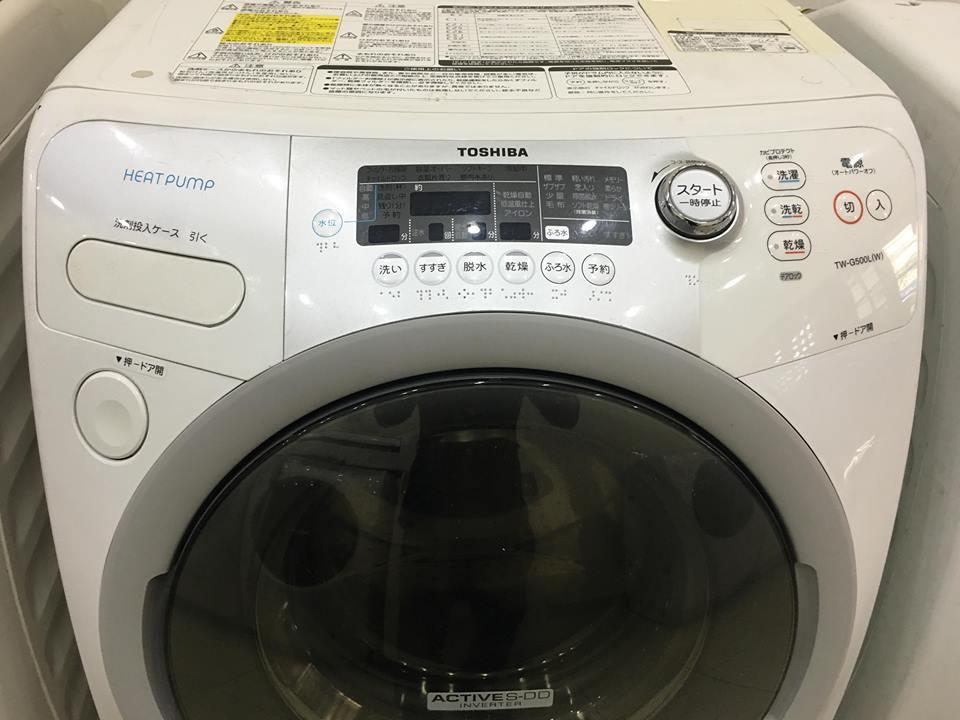 máy giặt nội địa nhật toshiba g500