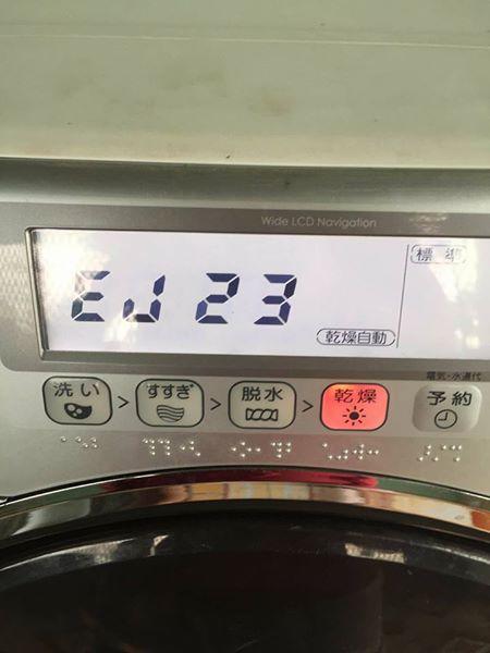 lỗi e3 máy giặt toshiba nội địa nhật