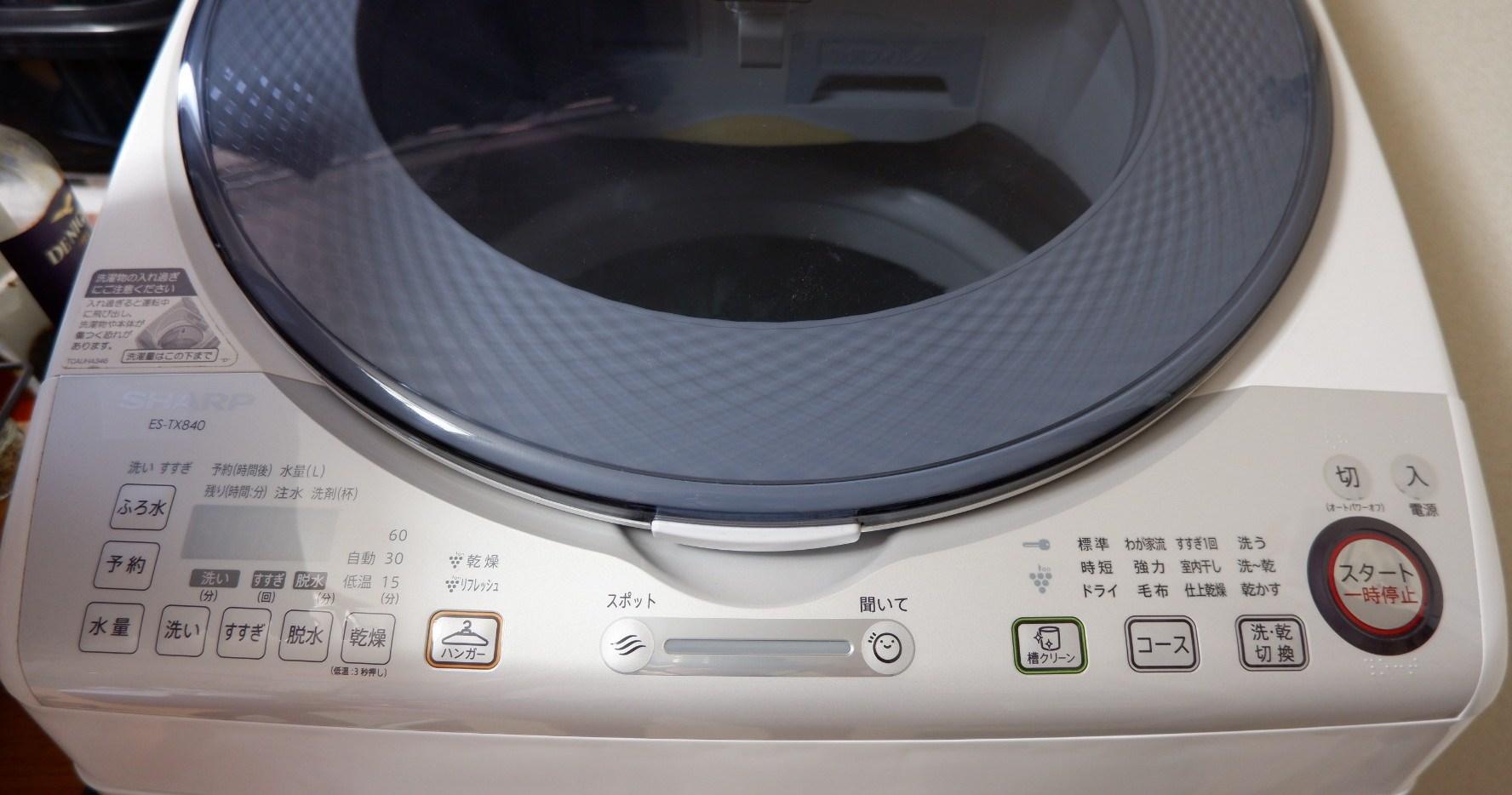 Trả lời cho tiết câu hỏi: Máy giặt nội địa Nhật có tốt không?