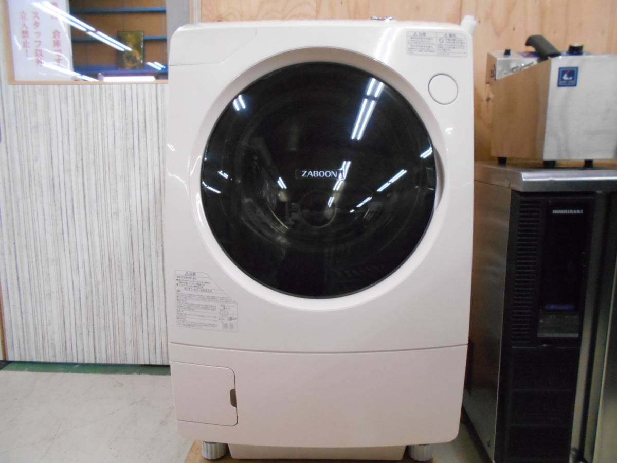 tư vấn mua máy giặt nội địa nhật
