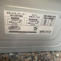 Bếp Từ Hitachi Ht E8tws 3
