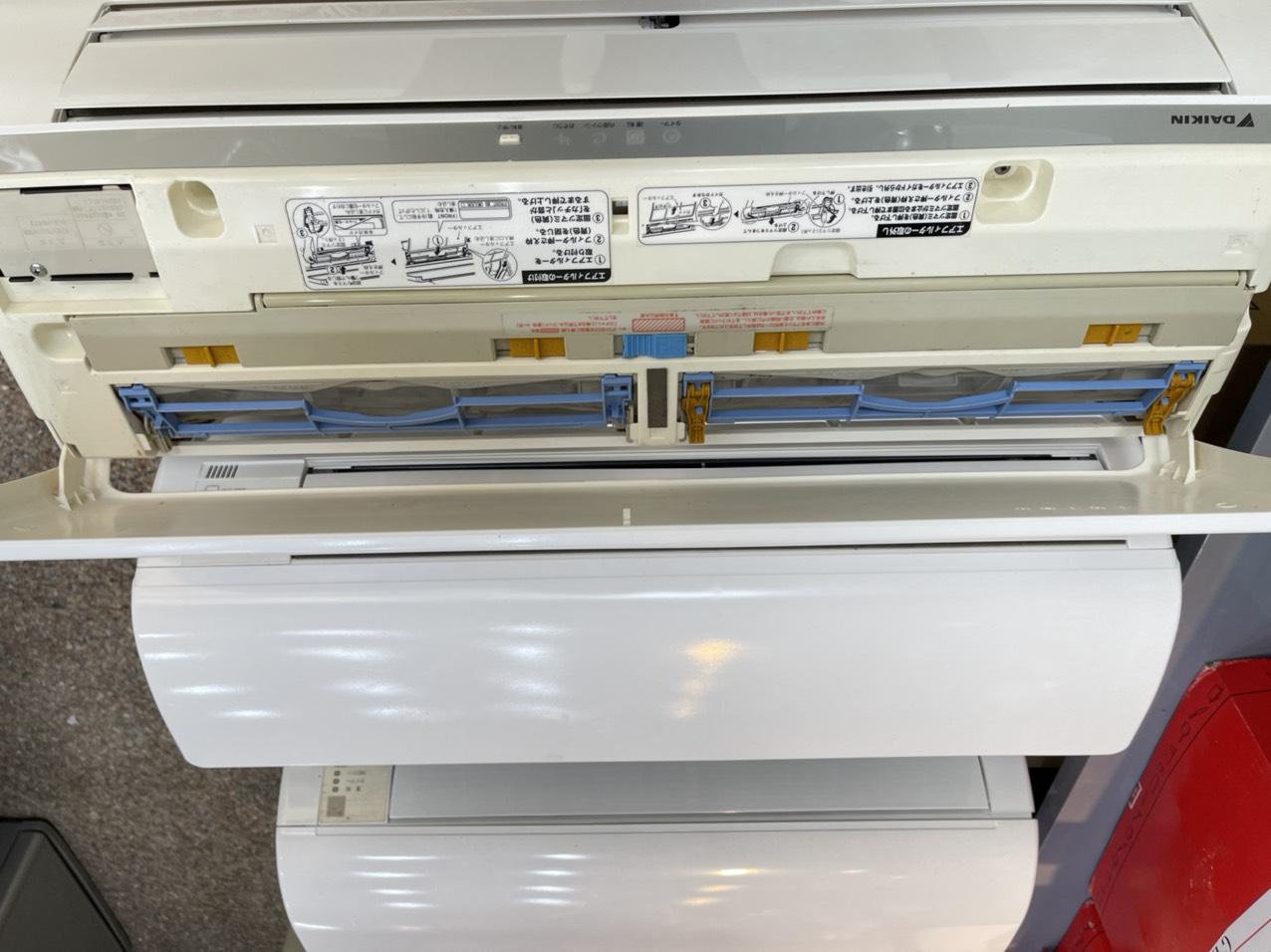 Điều Hoà Daikin 9000 Btu Inverter 2 Chiều