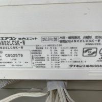 Điều Hoà Daikin 9000 Btu Inverter 2 Chiều 5