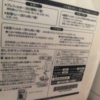 Lọc Không Khí Daikin Trứng Mck55 Có Bù ẩm Streamer Eco Plasma 2