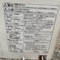 Lọc Không Khí Panasonic Có Nano Bù ẩm 4