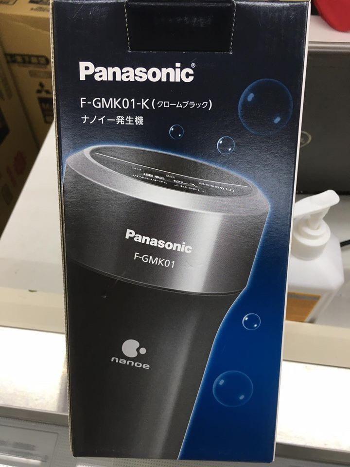 Lọc Kk Oto Panasonic F Gmk01 2