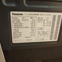 Máy Giặt Panasonic Vx9500 Giặt 10kg Sấy 6kg 3