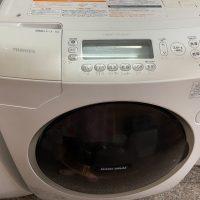 Máy Giặt Toshiba Tw Z96v2 1