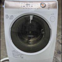 Máy Giặt Toshiba Tư Z8200