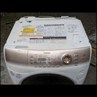 Máy Giặt Toshiba Tư Z8200 3