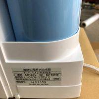 Máy Lọc Nước Trym Ion Hyper 4