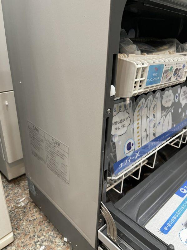 Máy Rửa Bát Panasonic Tz100 Hàng Nội địa 2