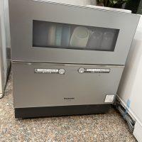 Máy Rửa Bát Panasonic Tz100 Hàng Nội địa