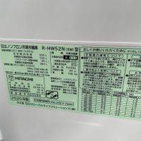 Tủ Lạnh Hitachi Mặt Gương Màu Trắng R Hw52n 2