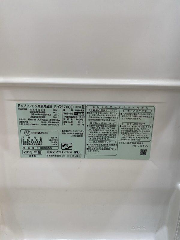 Tủ Lạnh Hitachi Màu Xanh Xám G5700 2