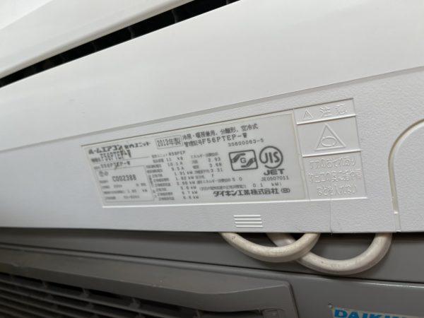 Điều Hoà Daikin đầu 56 Inverter 2 Chiều Modem F56pt 5