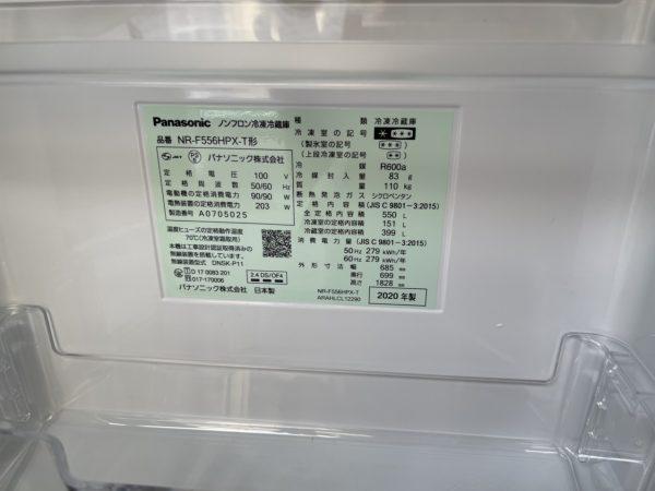 Tủ Lạnh Panasonic Nr F5556 5