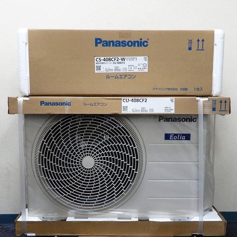 Máy điều hòa Nhật Panasonic CS-408CF2, 16,000 PTU
