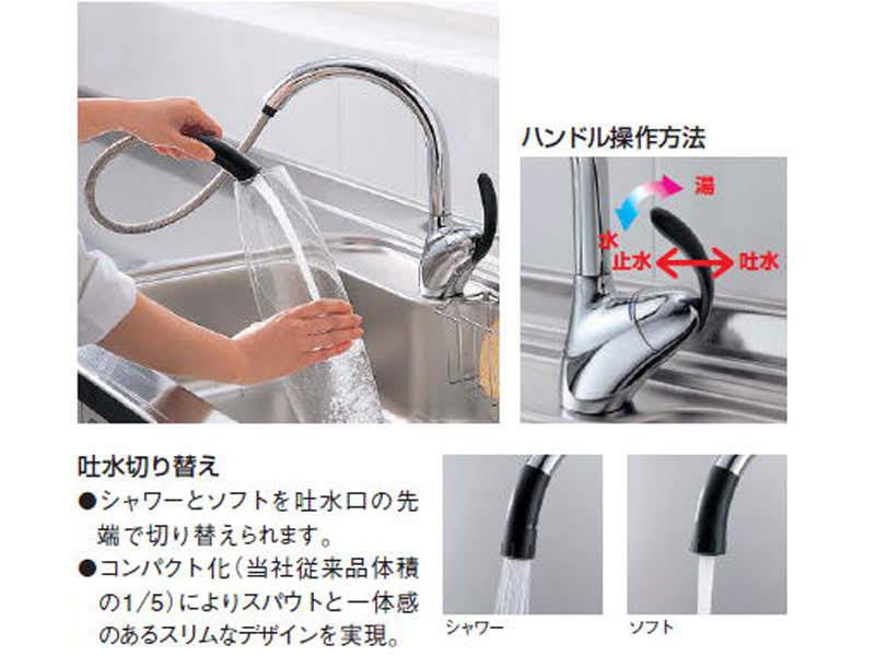 Vòi rửa bát TKN34PBRR